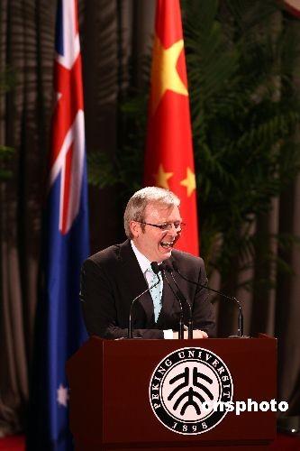 4月9日,澳大利亚总理陆克文在北京大学用中文发表演讲。 中新社发 盛佳鹏 摄