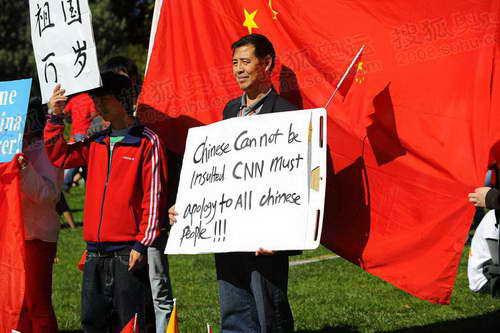 CNN要道歉