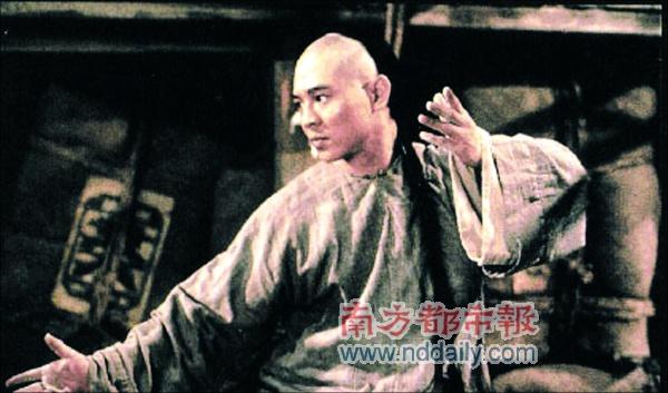 李连杰的招式出自《太极张三丰》.图片