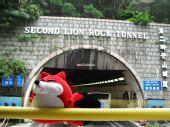 香港火炬传递路线解读- 狮子山隧道