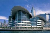 香港火炬传递路线解读- 香港会议展览中心