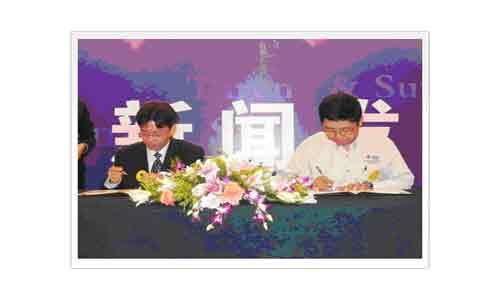 达内与sun公司战略合作新闻发布会