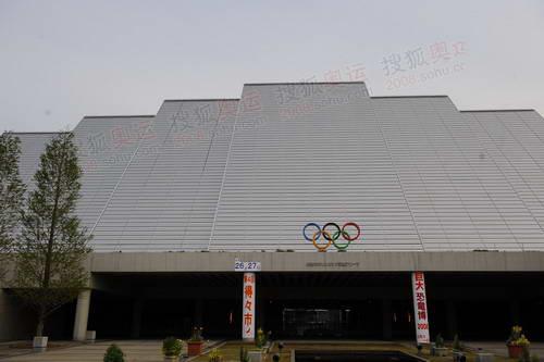 中途休息点曾经举办过冬奥会的冰上项目比赛