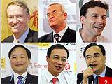 跨国企业集体力顶奥运