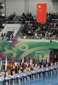 图文:跆拳道亚锦赛在洛阳开幕 开幕式全景