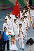 图文:跆拳道亚锦赛在洛阳开幕 中国代表团入场