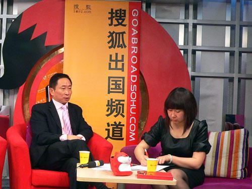 """和中联合投资咨询有限公司总裁王力民先生做客搜狐出国嘉宾演播室-分析""""强人民币时代""""怎样改变我们的移民生活?"""