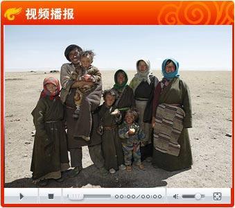 视频:搜狐造访游牧藏民