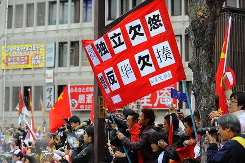 图文:路边华人举起爱国标语 谴责心怀不轨之徒