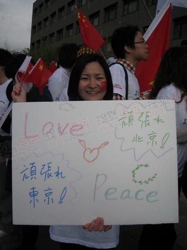 热情与和平