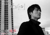 图:韩剧《再见先生》剧照――04