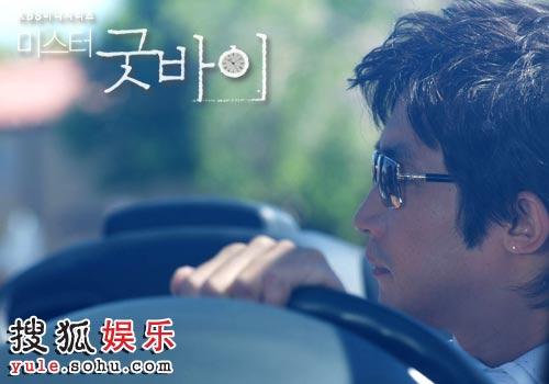 图:韩剧《再见先生》剧照—— a12
