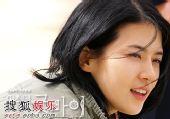 图:韩剧《再见先生》剧照――06