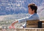 图:韩剧《再见先生》剧照――11