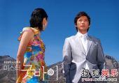 图:韩剧《再见先生》剧照――27