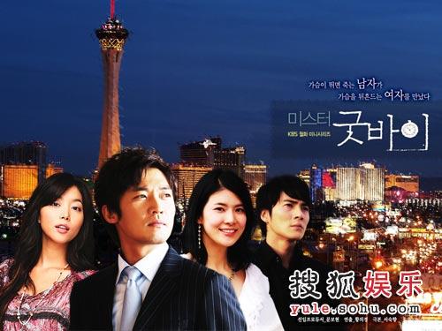 图:韩剧《再见先生》剧照—— d1