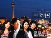 图:韩剧《再见先生》剧照――29