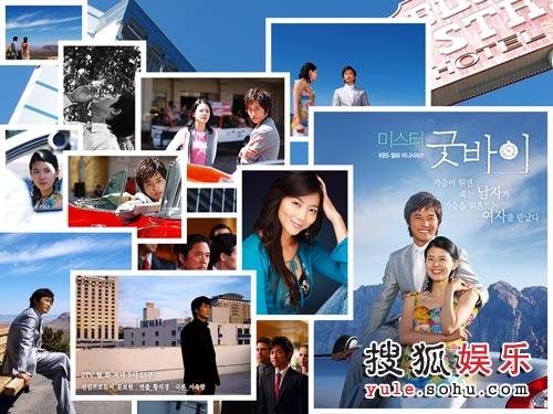 图:韩剧《再见先生》剧照—— d2