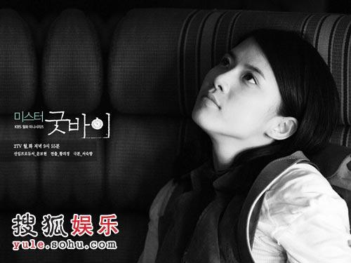 图:韩剧《再见先生》剧照—— d3
