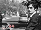 图:韩剧《再见先生》剧照――32