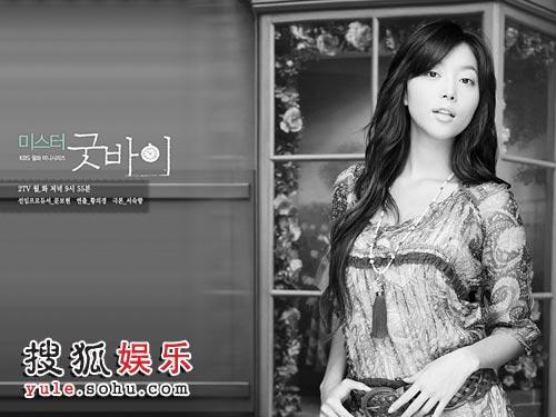 图:韩剧《再见先生》剧照—— d5