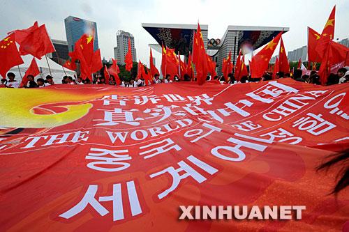4月27日,华人华侨为奥运圣火传递活动加油。新华社记者周文杰摄