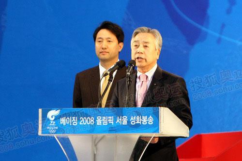 韩国奥委会主席金振吉致辞
