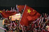 图文:联合会杯中国不敌西班牙 五星红旗飘扬