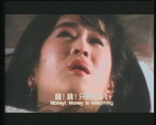 94电影_香港电影频道 萍踪侠影