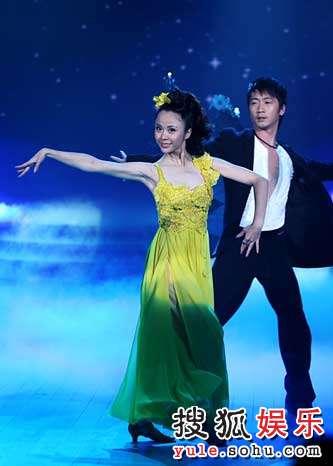 杨若兮优美舞姿
