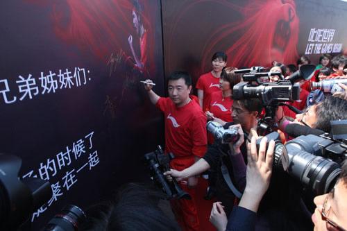 图文:奥运会倒计时100天活动 轮到杨凌签名
