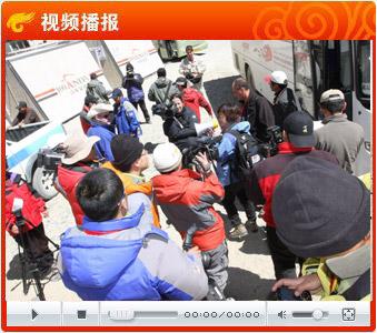 视频:国内外媒体抵达珠峰