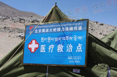 这是高海拔地区必不可少的重要设施