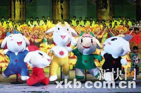 """■昨晚,第16届亚运会吉祥物""""乐羊羊""""在广州揭晓。"""