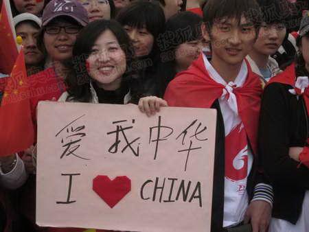 图文:奥运火炬首尔传递 爱我中华