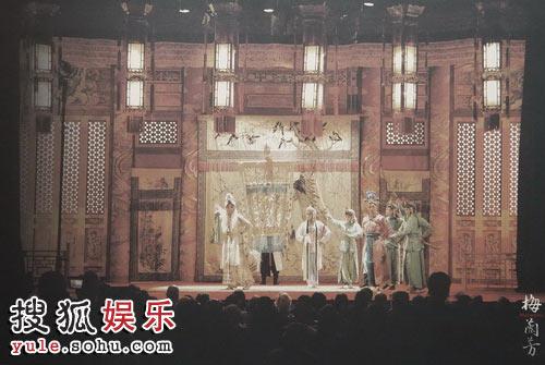 《梅兰芳》剧照舞台表演