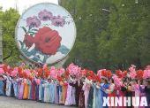组图:朝鲜民众沿途欢迎奥运圣火