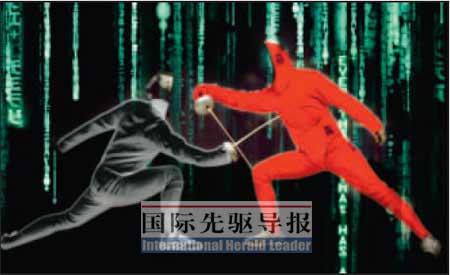 华人网站成为一些境外黑客攻击的目标。 木木/制图