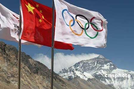4月28日,西藏珠峰大本营绒布新闻中心正式启用,受邀采访2008北京奥运会火炬接力珠峰展示活动的中外媒体抵达这里。图为该新闻中心飘扬着中国国旗和奥运会会徽、会旗。 中新社发 盛佳鹏 摄