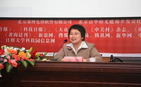 清华阳光能源有限公司副总裁高萍现场演讲
