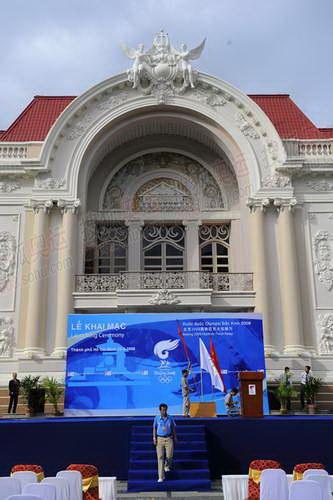 庆典在胡志明市大剧院举行