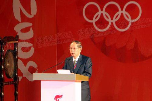 北京奥组委执行副主席李炳华致辞