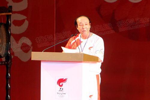 越南奥委会主席阮名泰致辞