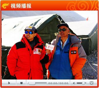 视频:张朝阳带你看珠峰