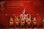 图文:胡志明市圣火传递 演员在庆典现场表演