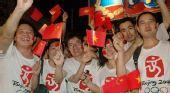 图文:胡志明市圣火传递 华人华侨敬爱有助威