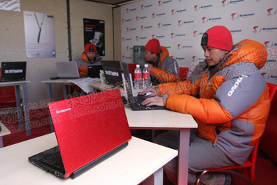 在这里可以体验最新的联想笔记本电脑