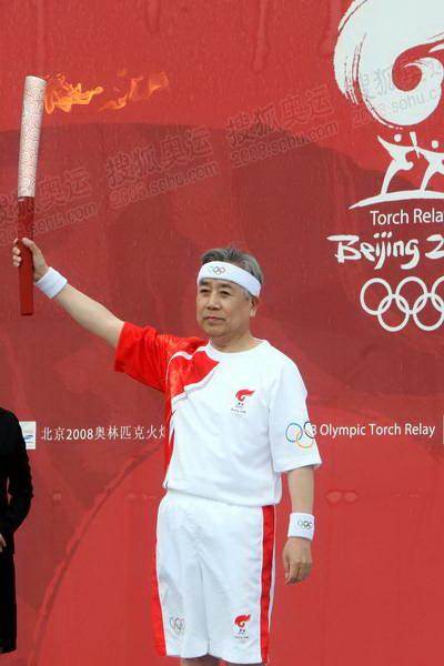 韩国奥委会主席金正吉