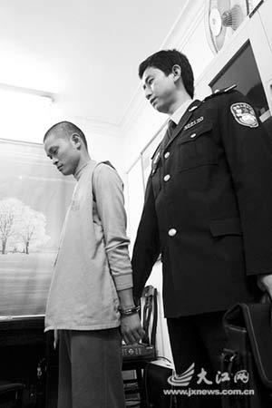 嫌犯在广东落网