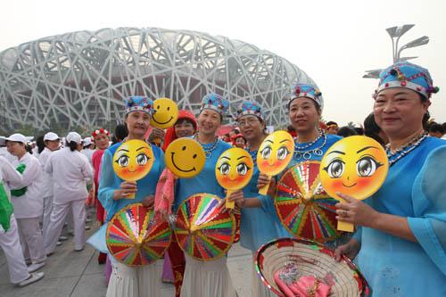 展示北京笑脸